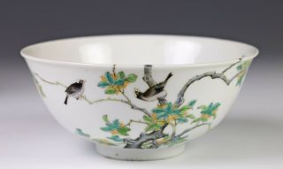 Antique Chinese Porcelain Bowl With Flowers And Birds - Guangxu Mark And Period