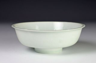 Spectacular Antique Chinese Qingbai Glazed Carved Porcelain Bowl - Song Dynasty