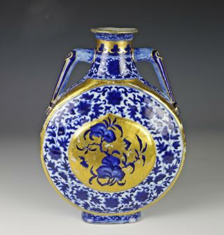 Antique Chinese Blue And White Porcelain Flask Form Vase With Daoguang Mark