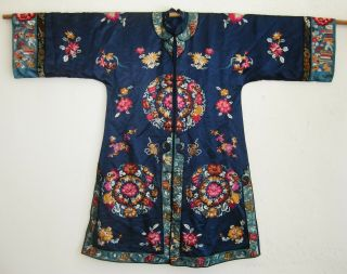 Fine Old Chinese Blue Silk Embroidered Imperial Court Robe