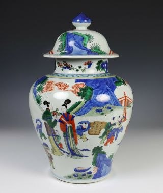 Old Chinese Wucai Porcelain Covered Jar With Scene Of Figures