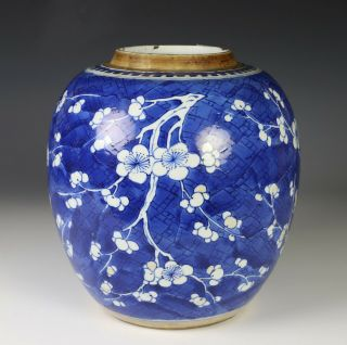 Antique Chinese Blue And White Porcelain Jar With Prunus - Kangxi Period