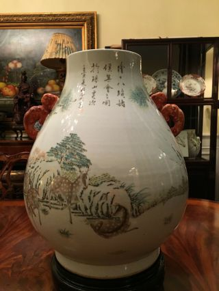 A Large and Important Qing Dynasty 100 Deer Famille Rose Zun Vase,  Marked. 7