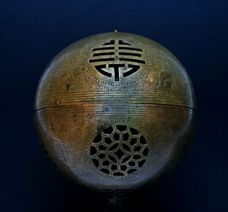 Antique Chinese Bronze Incense Burner Gimbaled Sphere Ball Spherical Qing