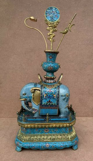 Antique Cloisonne Elephant With Stand 19th C
