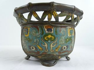 Rare Antique Chinese Ming Dynasty Cloisonné Bronze Censer 稀有古董中国明代景泰蓝青铜香炉 17thc