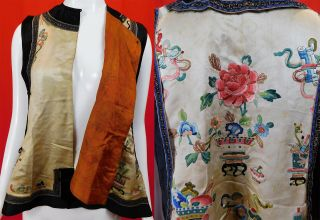 Antique Chinese Silk Embroidered Forbidden Stitch Semi Formal Vest Robe Jacket 4