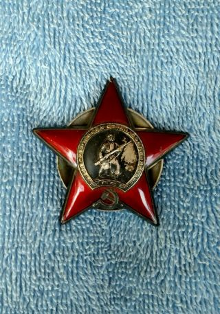 Russian Ww2 Order Of The Red Star Badge Silver With Serial And Maker