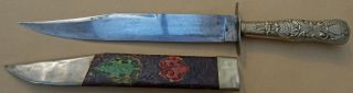 Patriotic USA ETCHING Antique BOWIE KNIFE Edward BARNES & Sons Sheffield 2