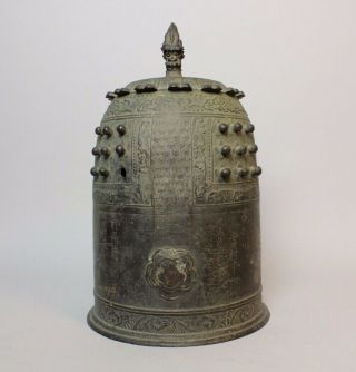 Extremely Rare And Dated Buddhist Bronze Temple Bell,  1781 W41