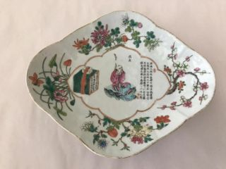 Antique Chinese Footed Wu Shuang Pu Dish With Inscription 19th C.