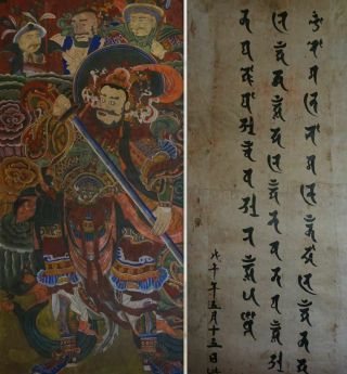 Large Early 1900 Korean Buddha Guardian Hand Painting On Fabric
