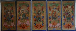 Very Fine 18th 19th Century Korean 5 Guardians Hand Painting