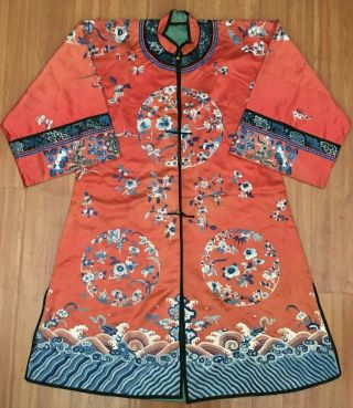 Antique Chinese Embroidered Red Robe