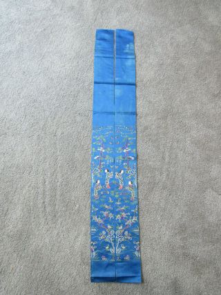 Lovely Old Embroidered Chinese Blue Silk Sleevebands