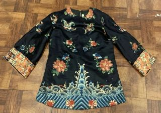 Antique Chinese Silk Embroidery Robe With Peking Knot Flowers