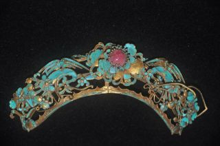 Antique Chinese Qing Dynasty Kingfisher Feather Hair Ornament
