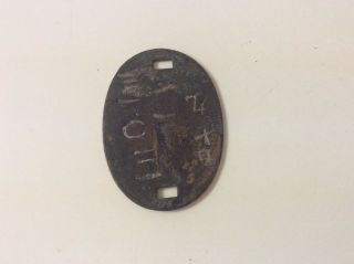 Authentic Wwii Japanese Dog Tag Bring Back