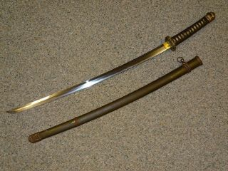 Japanese Samurai Sword Koto Katana,  Atsuta Shrine Offering 1695,  Signed Kanehisa