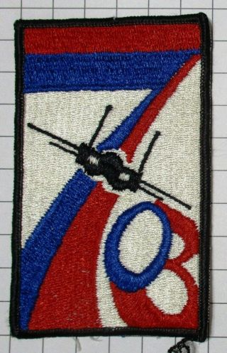 Usaf Military Patch Air Force Reese Afb Tx Pilot Training Class 77 - 03 F15 Eagle