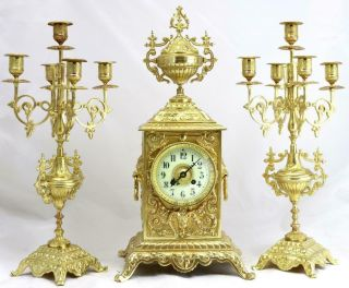 French Antique 19th C Gilt Pierced Bronze Mantle Clock Garniture Set
