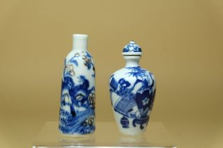 Chinese Underglazed - Blue Copper - Red And Blue White Snuff Bottles.