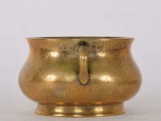 Late Ming or Early Qing Chinese Bronze Bombe Censer Incense Burner Xuande Mark 2