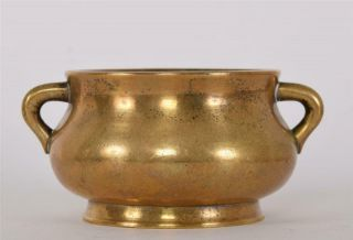 Late Ming or Early Qing Chinese Bronze Bombe Censer Incense Burner Xuande Mark 3