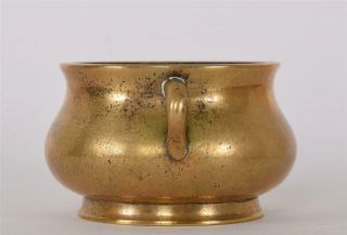 Late Ming or Early Qing Chinese Bronze Bombe Censer Incense Burner Xuande Mark 4