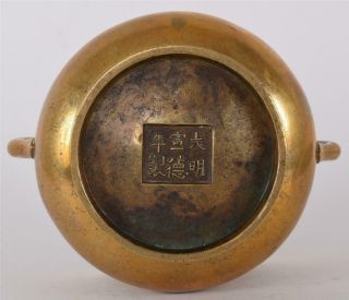 Late Ming or Early Qing Chinese Bronze Bombe Censer Incense Burner Xuande Mark 5