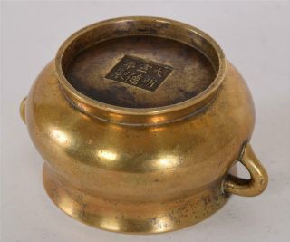 Late Ming or Early Qing Chinese Bronze Bombe Censer Incense Burner Xuande Mark 7