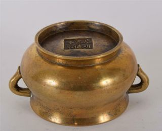 Late Ming or Early Qing Chinese Bronze Bombe Censer Incense Burner Xuande Mark 8
