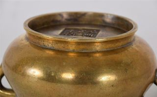 Late Ming or Early Qing Chinese Bronze Bombe Censer Incense Burner Xuande Mark 9