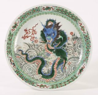 Antique Chinese Porcelain Dragon Dish