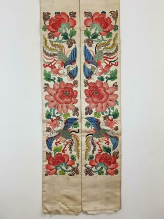 Antique Uncut Chinese Forbidden Stitch Embroidered Sleeve Bands,  19th C