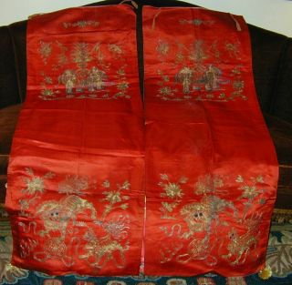 Antique Chinese Gold Metallic Couched Embroideries Of Foo Dogs & Elephants