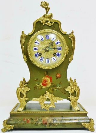 Antique French 8 Day Hand Painted Vernis Martin Mantel Clock With Bronze Mounts