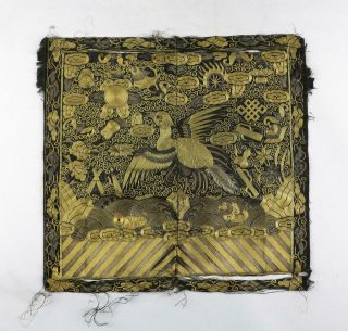Antique 19thc Chinese Qing Mandarin Official Rank Badge Silk Embroidery Square