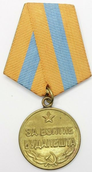 Soviet Russian Ussr Order Medal For The Capture Of Budapest Ww2