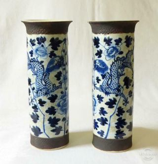 Good Sized Antique 19th C Chinese Cylindrical Vases Painted With Dragons