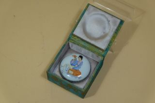 A Chinese Famille Rose Porcelain Ink Box.
