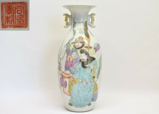 Antique Chinese Tongzhi Famille Rose Porcelain Vase With Calligraphy