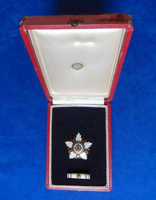 Yugoslavia.  Serbia.  Order Of Republic 3rd Class,  Old Type,  Five Torches,  Box.