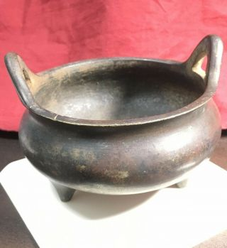 Antique Chinese Qing Dynasty Bronze Four Character Mark Censer