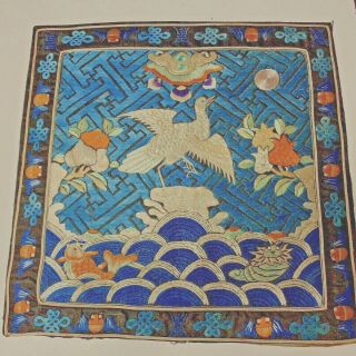 Antique Chinese Qing Mandarin Silk Embroidered Badge Or Square