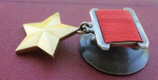Russian USSR order medal Hero of the Soviet Union gold star 3