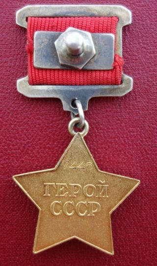 Russian USSR order medal Hero of the Soviet Union gold star 5