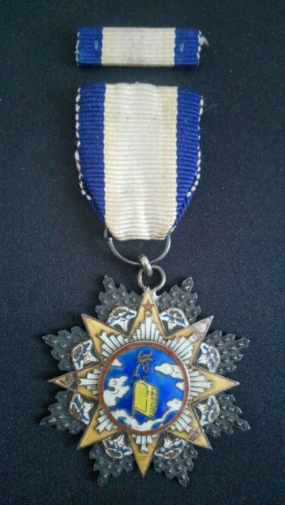Chinese Order Of The Cloud,  9th Class