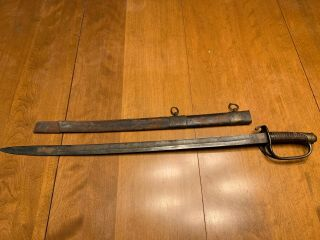 Boyle And Gamble Confederate Sword