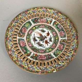 Antique Chinese Porcelain Famille Rose Medallion Reticulated Plate.